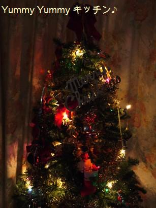 クリスマスツリー点滅♪