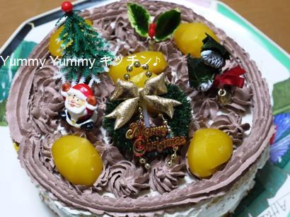2009クリスマスケーキ♪