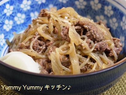 ゆみぴい流牛丼♪(糸コン入り)