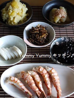 2010おせち料理♪