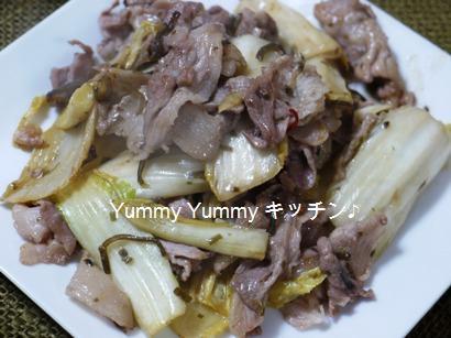 豚肉と白菜の塩コンブの浅漬け炒め♪