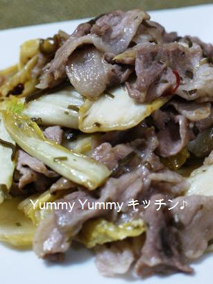 豚肉と白菜の塩コンブの浅漬け炒め☆