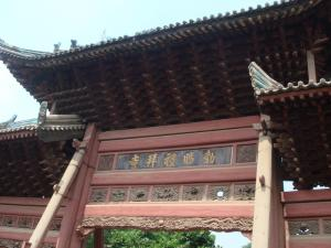清真大寺の木碑坊