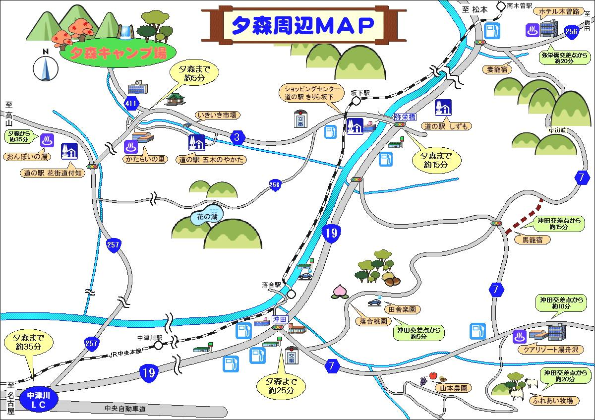 夕森周辺MAP