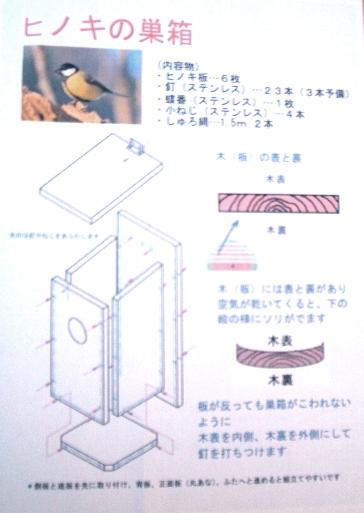 CIMG3587.jpg