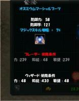 mashi02.jpg