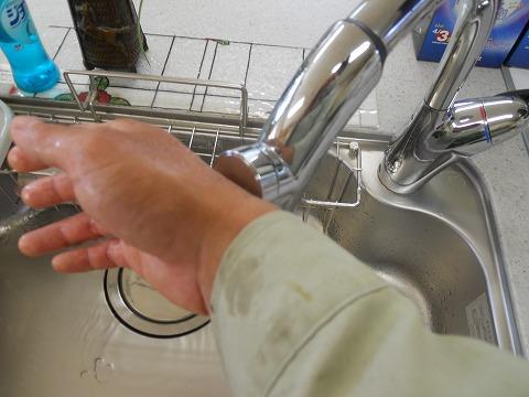 水栓交換 004