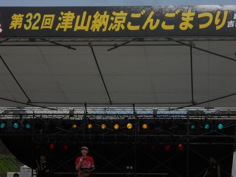 ごんごまつり2010 006