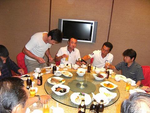 上海旅行 001