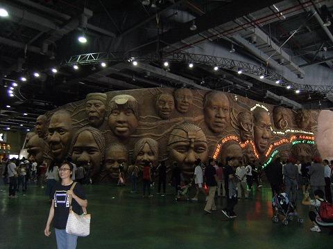 上海旅行 011