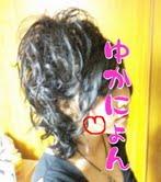 mail-2_20110219232750.jpeg