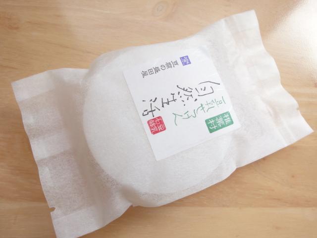 豆腐の盛田屋 豆乳石けん 自然生活