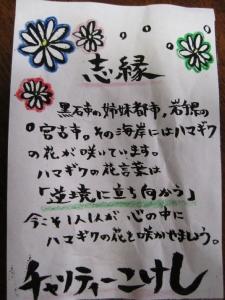 20110511津軽こけし2