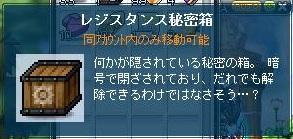 12_20111115160931.jpg