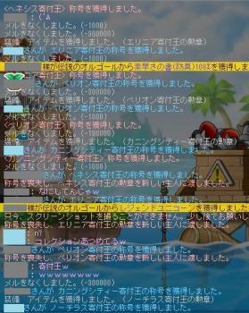 3_20111101131330.jpg