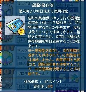 44_20111215185940.jpg