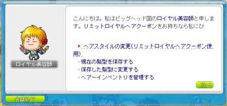 45_20111215190310.jpg