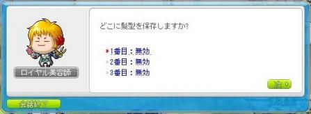 46_20111215190316.jpg