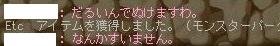 50_20111227233915.jpg
