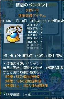 9_20111109234950.jpg