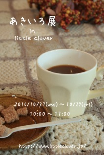 c0140590_13321530.jpg