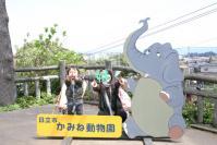いわき温泉-動物園5