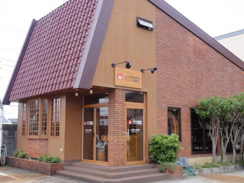 サントス珈琲店