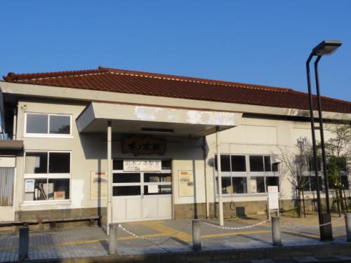 旧木ノ本駅舎