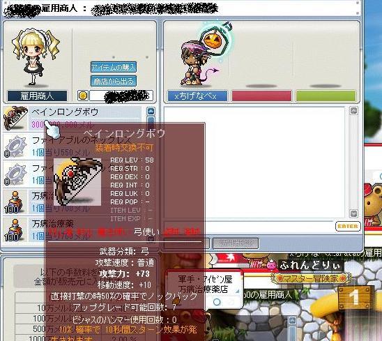 Maple091210_16291jullh2.jpg