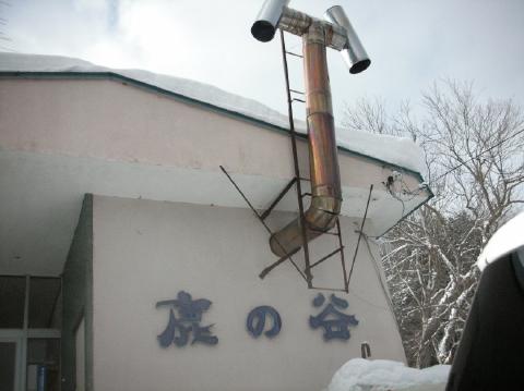 2011年1月29日鹿の谷新年オフ会朝編1