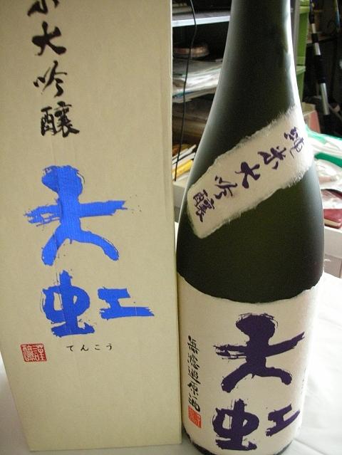 2011年 久保田会 新年会5