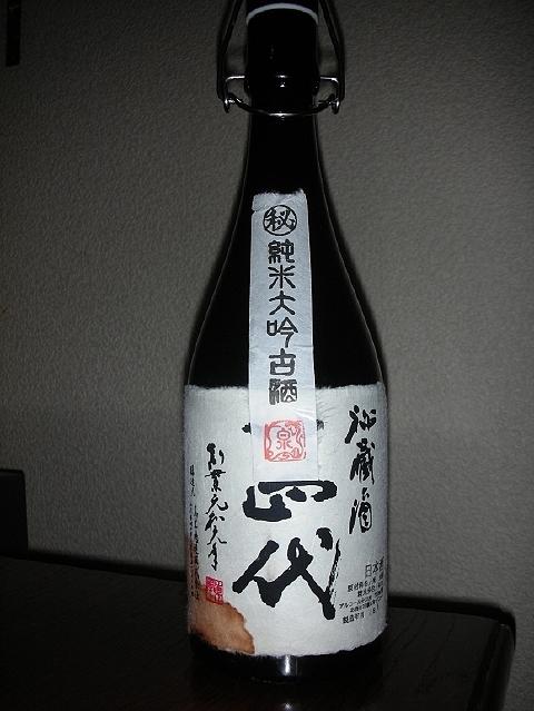 2011年 久保田会 新年会8