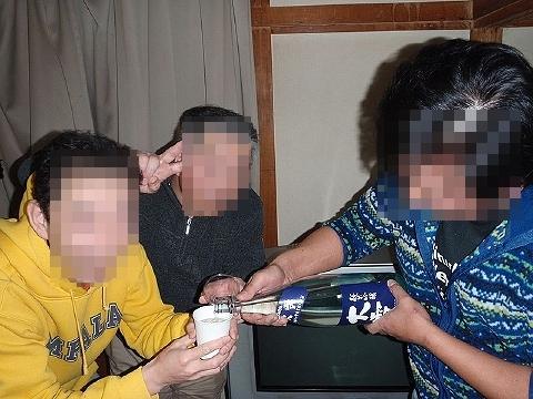 2011年1月29日鹿の谷新年オフ会20