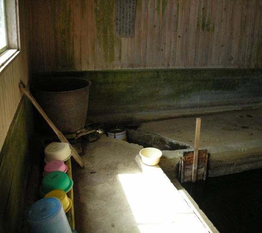 2010年3月 屈斜路湖湯巡り 和琴共同浴場④
