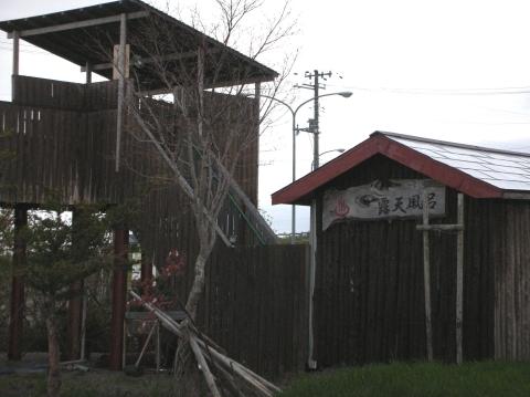 もことやま山荘2