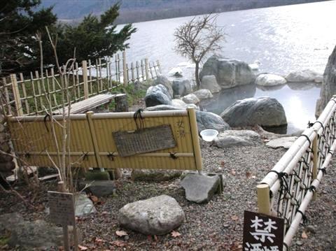 2010年11月 コタン露天風呂3