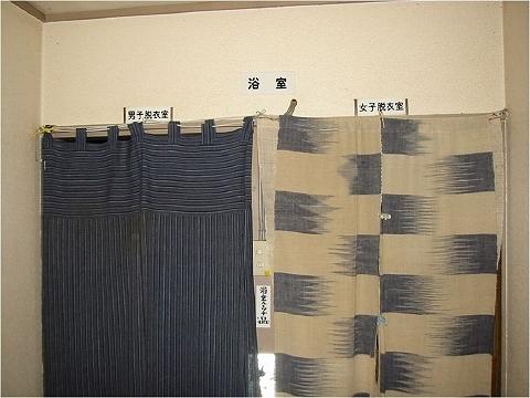 2011年1月29日鹿の谷新年オフ会24