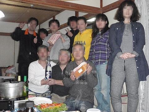 2011年1月29日鹿の谷新年オフ会3