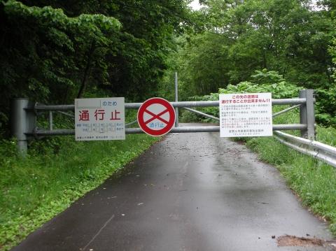 10年7月 プチオフ会 沖野温泉1