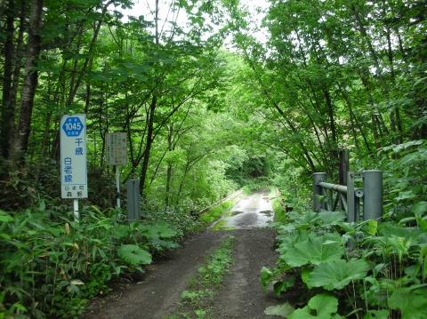 10年7月 プチオフ会 沖野温泉5