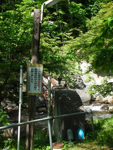 2010年6月12日 かんの湯めぐり弁景温泉5