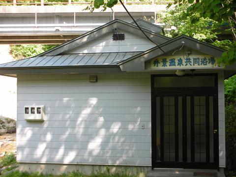 2010年6月12日 かんの湯めぐり弁景温泉6