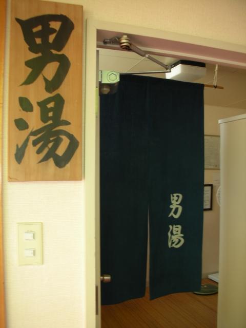 2010年 北湯沢温泉 鯉川旅館7