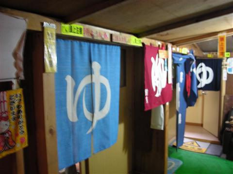 2010年7月 新登別温泉荘3
