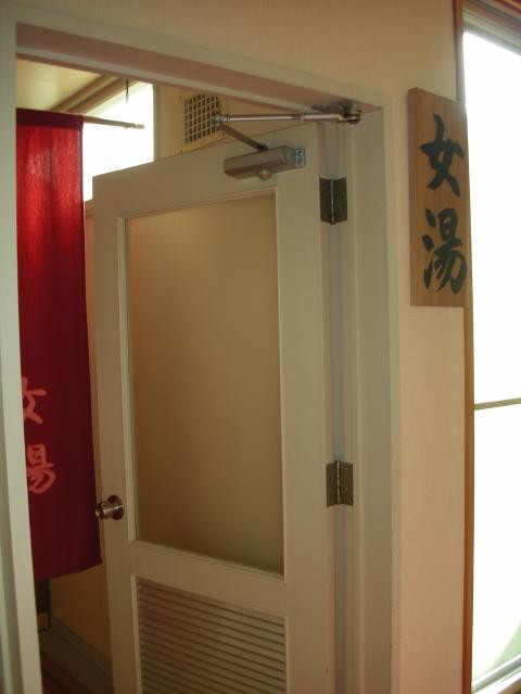 2010年 北湯沢温泉 鯉川旅館8