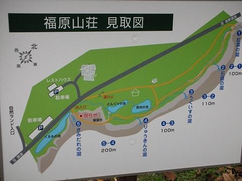2010年10月11日然別峡オフ会福原山荘1