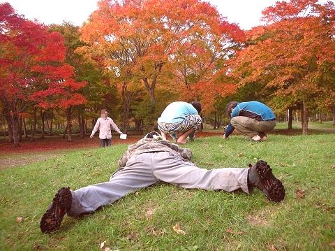 2010年10月11日然別峡オフ会福原山荘17