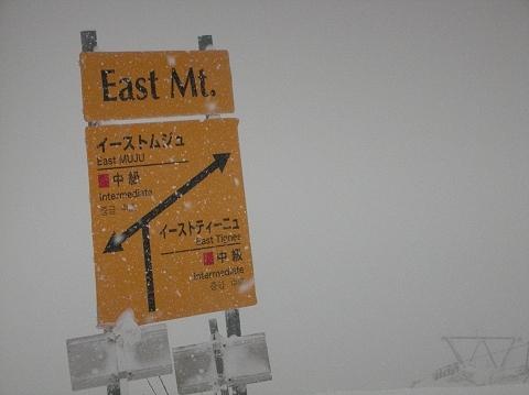 2011年1月10日 御宿かわせみ2