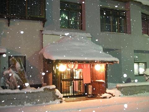 2011年1月10日 御宿かわせみ4