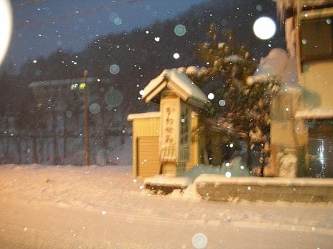 2011年1月10日 御宿かわせみ5
